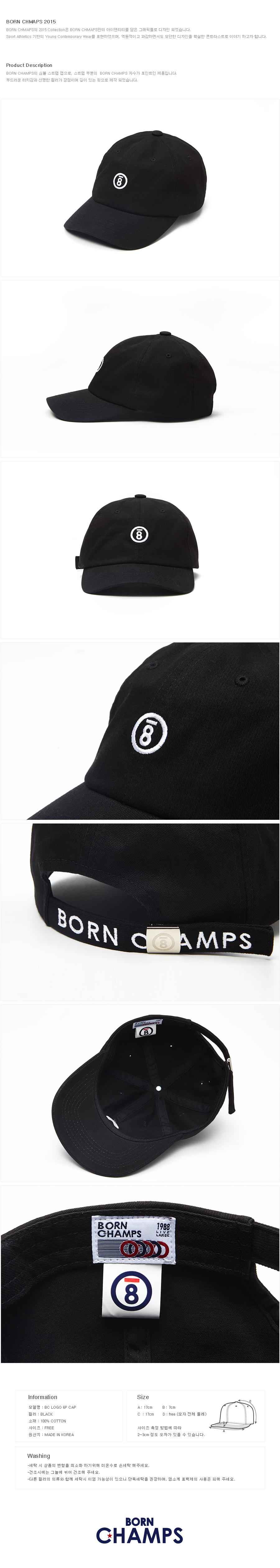 본챔스(BORN CHAMPS) BC LOGO 6P CAP BLACK