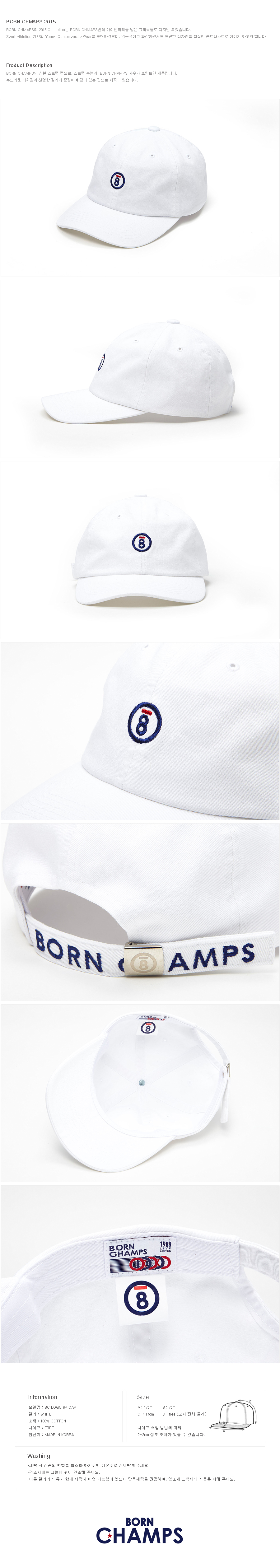 본챔스(BORN CHAMPS) BC LOGO 6P CAP WHITE